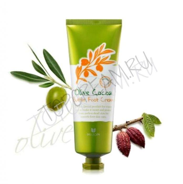 olive cocoa cream.jpg
