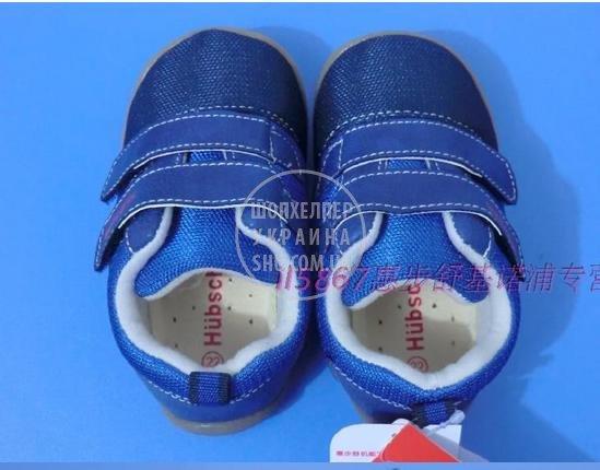 ортопедическая обувь.jpg