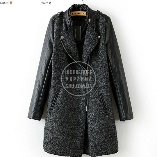 пальто 6.jpg