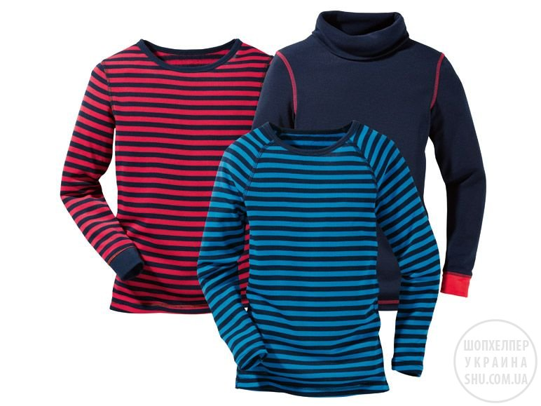 pepperts-kinder-jungen-thermo-shirt--2.jpg