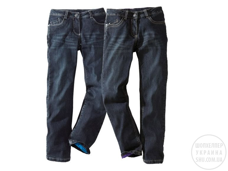pepperts-kinder-maedchen-thermo-jeans.jpg