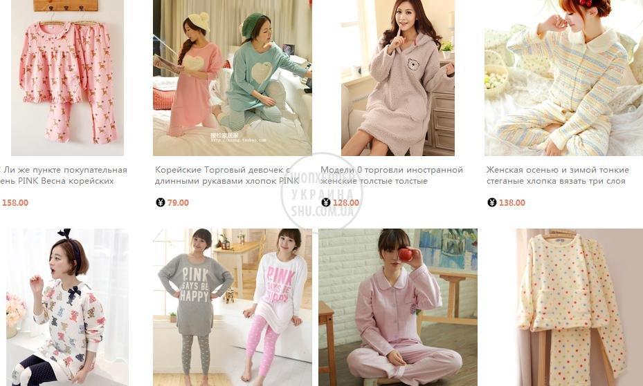 пижамы.jpg