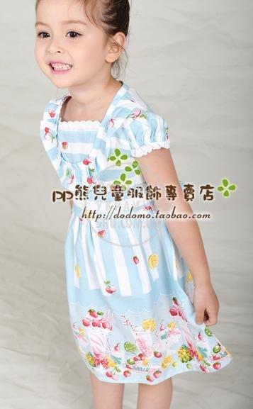 платье 7.jpg