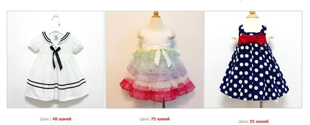 платья девочки 1.jpg