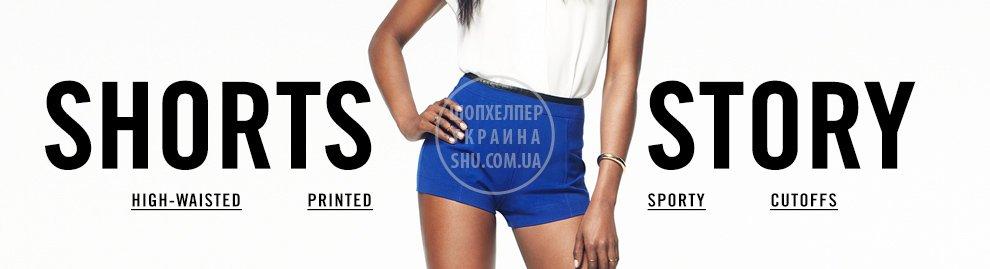 promo-shorts-style_image.jpg