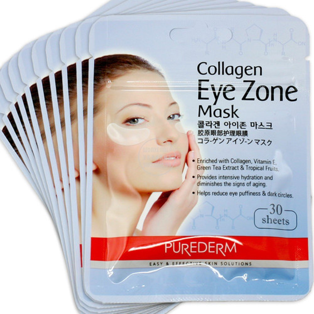 purederm_collagen_eye_zone_mask-1000x1000.jpg