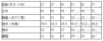 размерная таблица.png