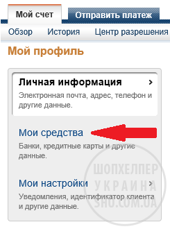 рр2.png