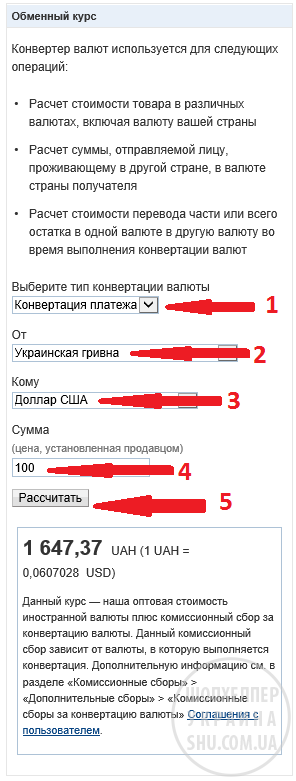 рр4.png
