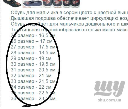 рсрр.png