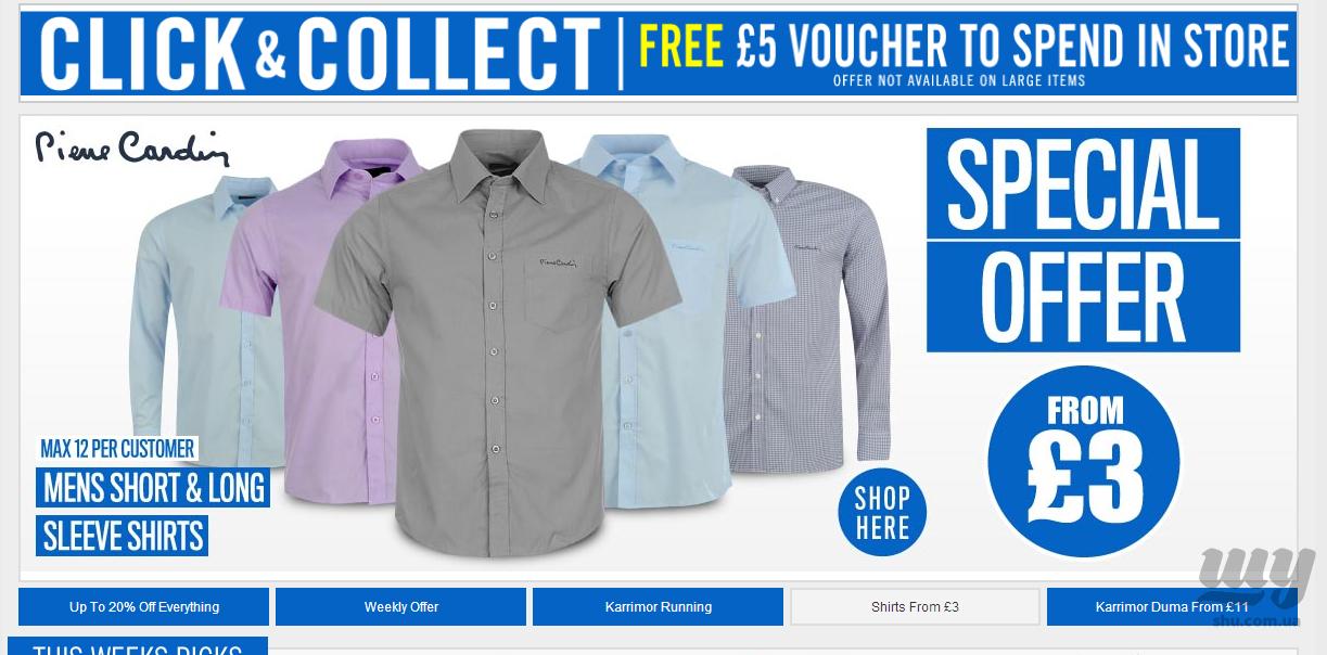 рубашки 3,60.png