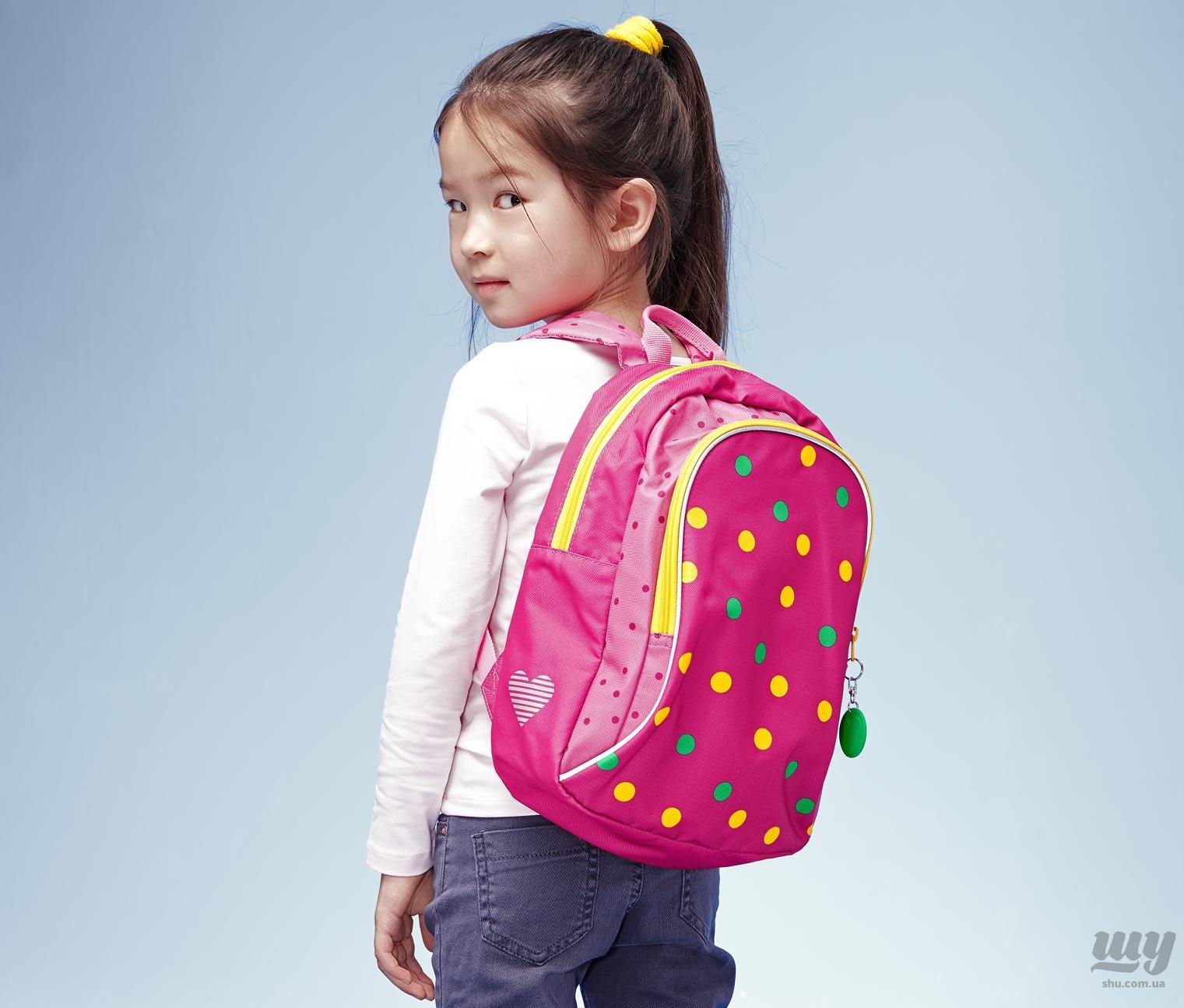 rucksack-pink-rosa-gelb.jpg