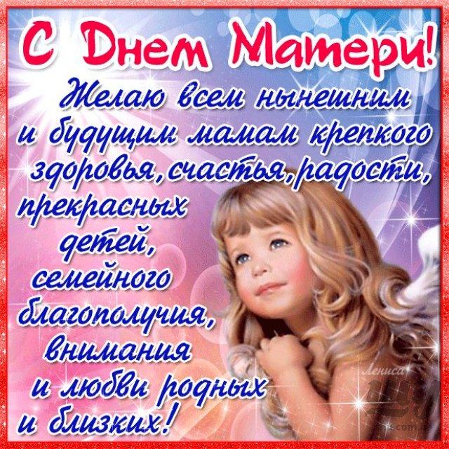 ruflower.org-20131124051648-076850174c4245b3ad962febf3235fa2.jpg