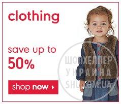 sale-clothing.jpg