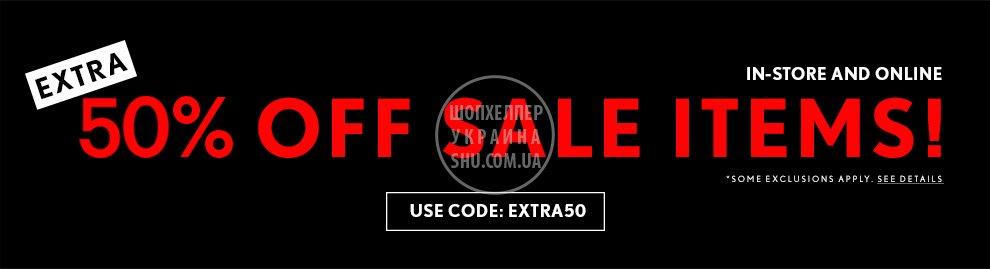 sale_women_image.jpg