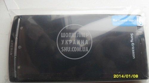 SAM_0197.JPG