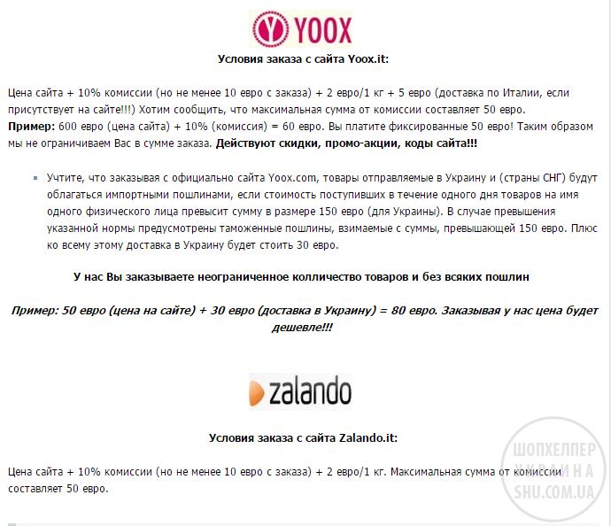 screenshot-vk.com 2014-12-05 21-24-02.png