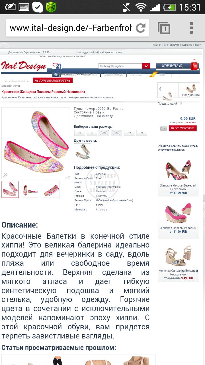 Screenshot_2014-05-17-15-31-17.png