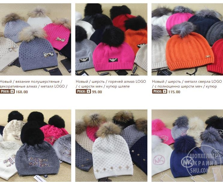 шапка 25.jpg