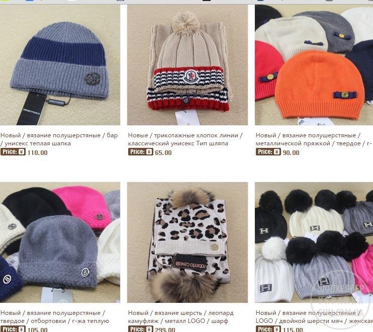 шапка 26.jpg
