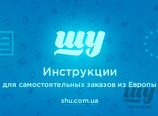 shu--banner--2015.08.20--eu--800x400--1.0.0.png