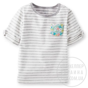 Sleeve Striped Tee 12m.jpg