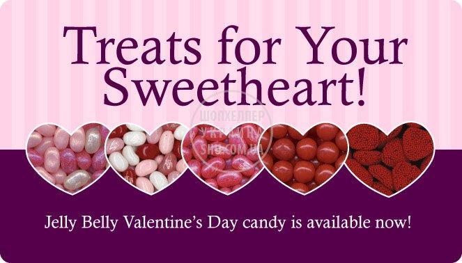 SLI_valentines_day.jpg