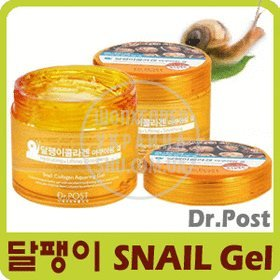 Snail collagen.jpg
