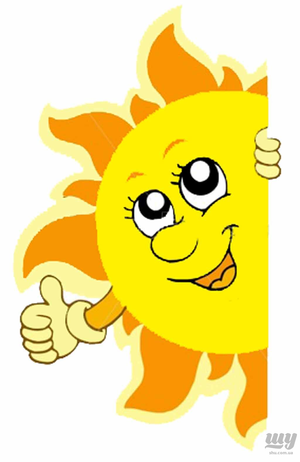 Солнышко 2.jpg