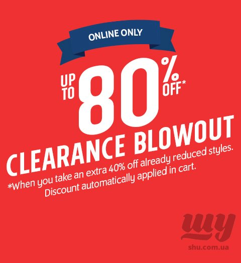 subcat_clearance_promo_US_061815.jpg