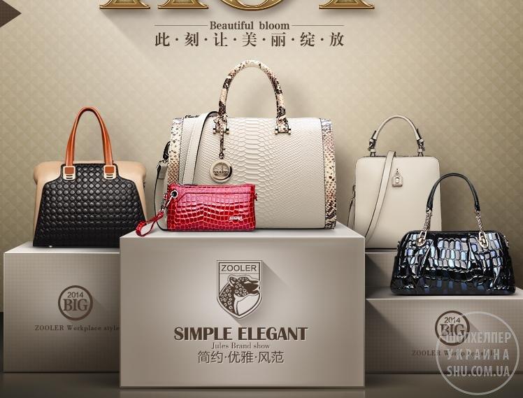 сумки 4.jpg