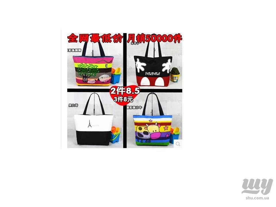 сумки.jpg