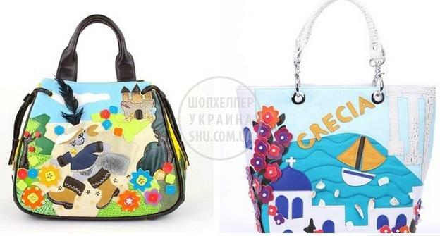 сумочки Бразилиани.jpg