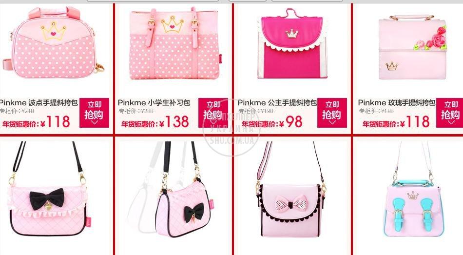 сумочки для девочек.jpg