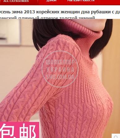 свитер роза с воротником.jpg