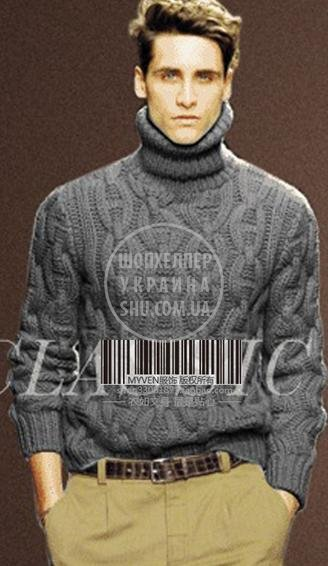 свитер серый цепи.jpg
