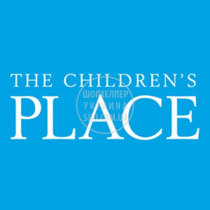 the-childrens-place-logojpg-7fb753aaa4f70761_large.jpg