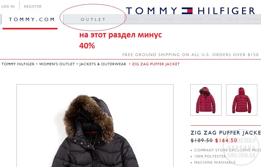 Tommy_Hilfiger_USA_Opera.png