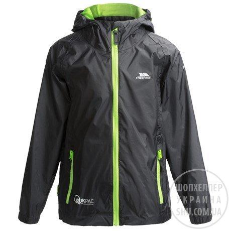 trespass-qikpac-jacket-waterproof-for-kids-and-youth-in-cobalt~p~6483n_01~460.2.jpg