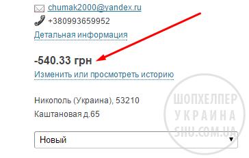 upload_2014-10-23_15-32-39.png
