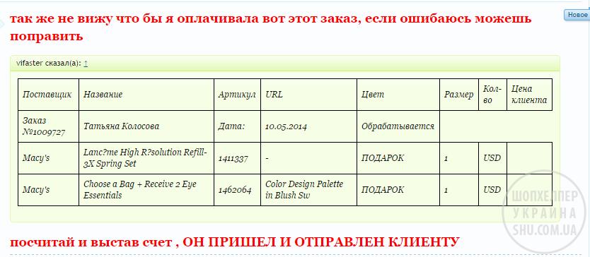 upload_2014-10-2_1-46-26.png