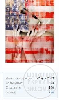 upload_2014-10-2_13-8-56.png