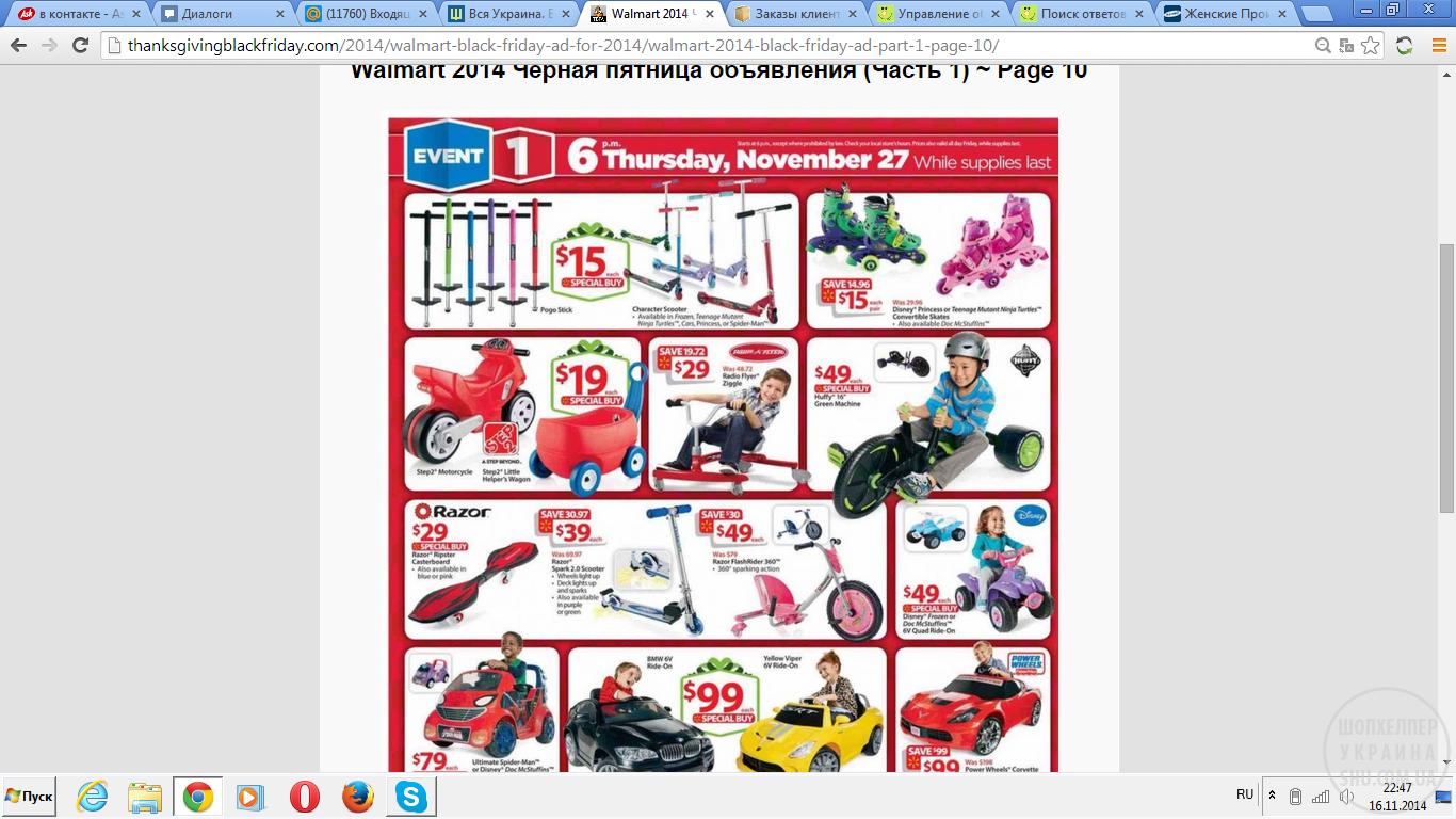 upload_2014-11-16_22-48-5.png