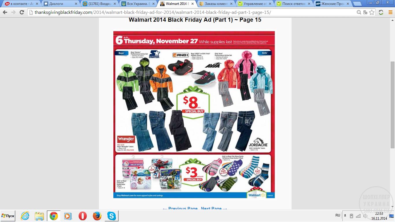 upload_2014-11-16_22-53-33.png