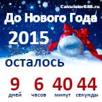 upload_2014-12-22_17-19-21.png