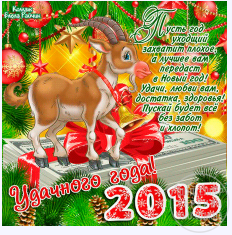 upload_2014-12-31_14-40-13.png