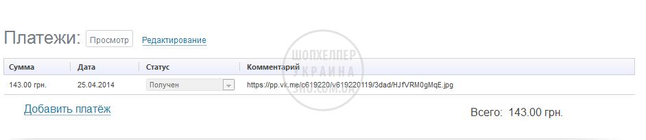 upload_2014-5-2_23-40-15.png