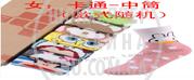 upload_2014-6-25_10-59-14.png