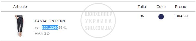 upload_2014-7-23_0-15-18.png