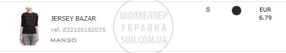 upload_2014-7-9_0-40-51.png